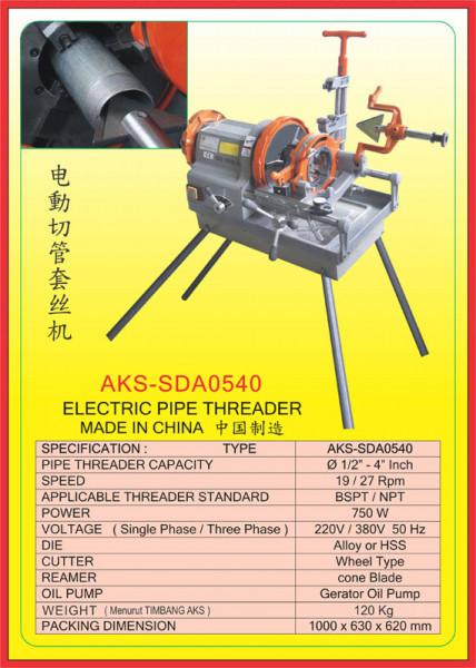AKS - SDA0540