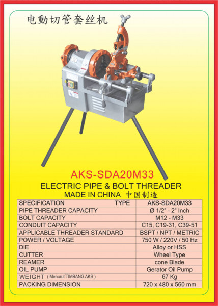 AKS - SDA20M33