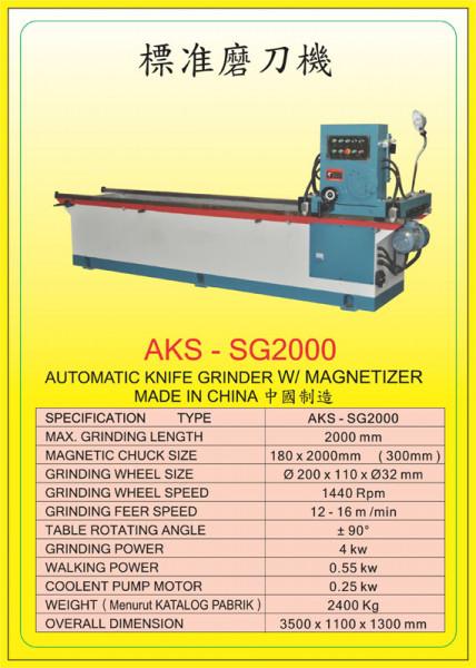 AKS - SG2000