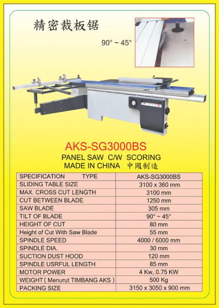 AKS - SG3000BS