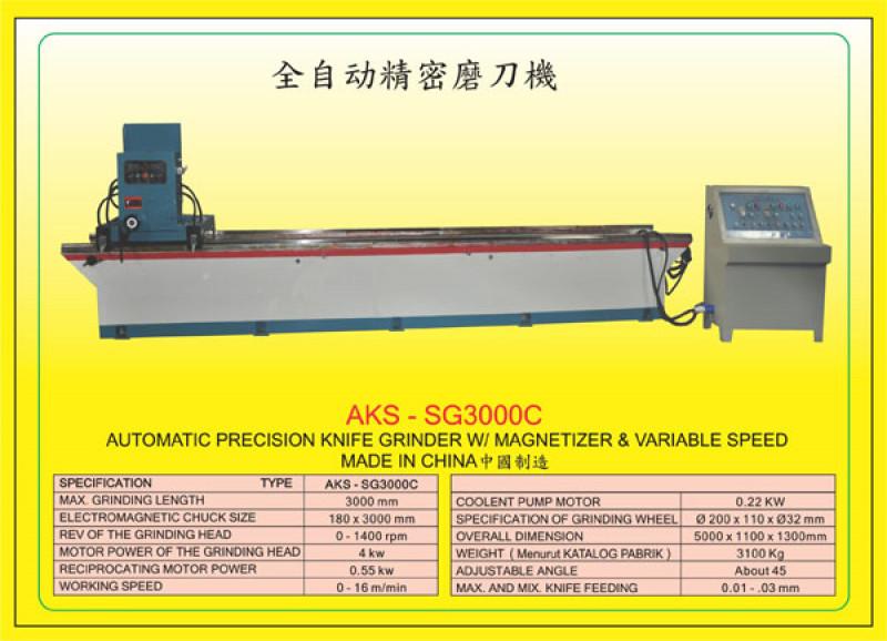 AKS - SG3000C