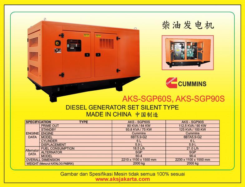 AKS-SGP60S, AKS-SGP90S