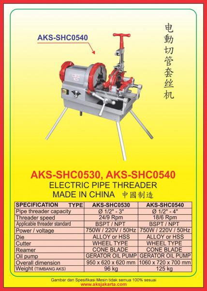 AKS-SHC0530, AKS-SHC0540