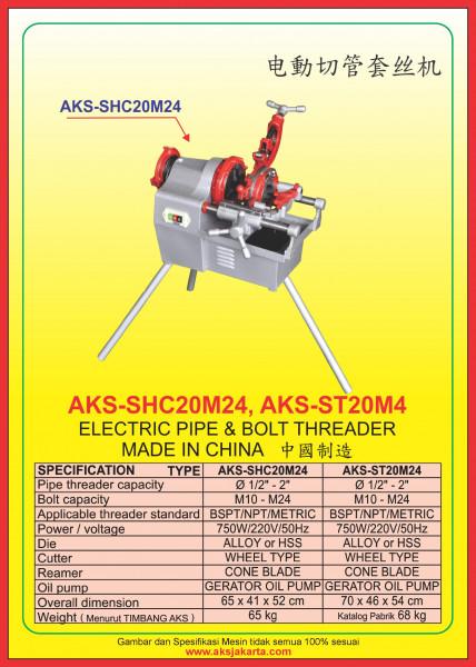 AKS-SHC20M24, AKS-ST20M4
