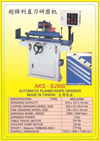 AKS - SJ500