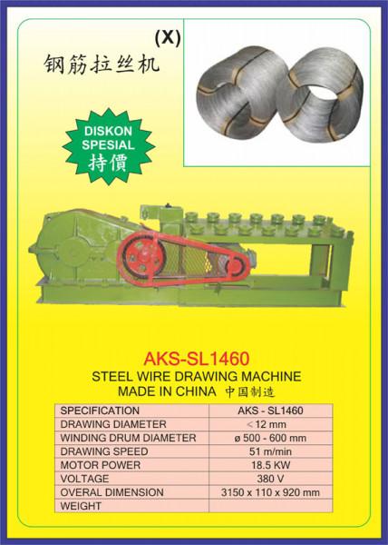 AKS - SL1460