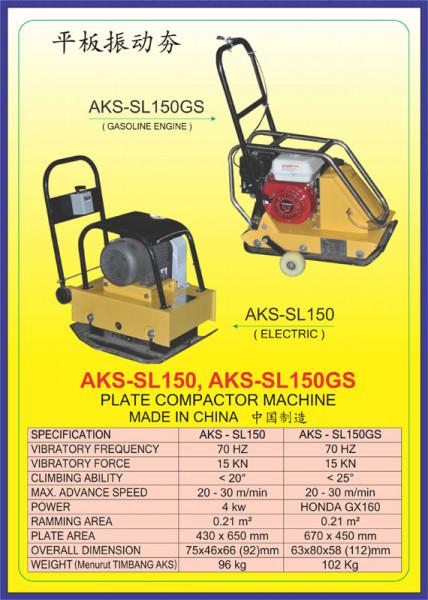 AKS - SL150, AKS - SL150GS