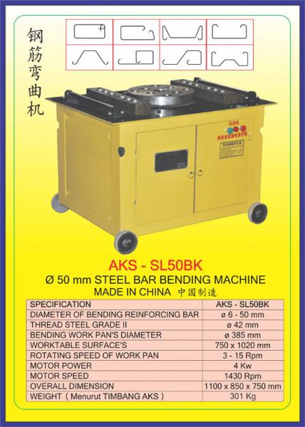 AKS - SL50BK