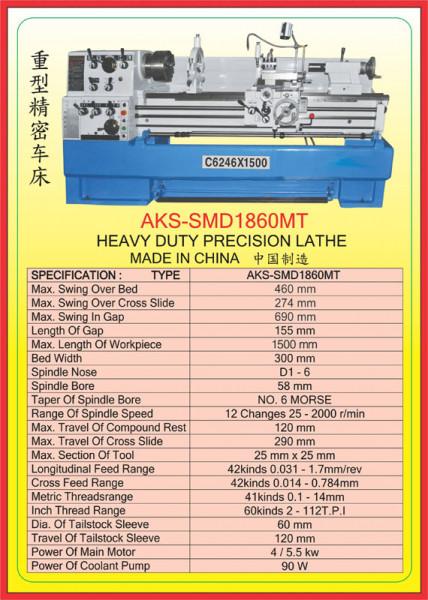 AKS - SMD1860MT