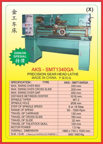 AKS - SMT1340GA