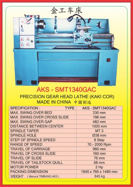 AKS - SMT1340GAC