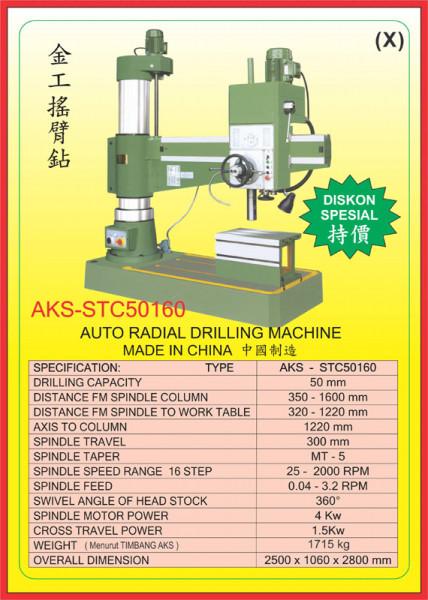 AKS - STC50160