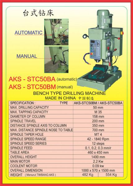 AKS - STC50BA, AKS - STC50BM