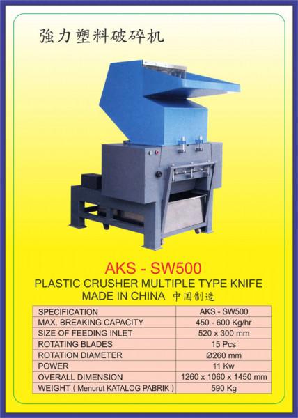 AKS - SW500
