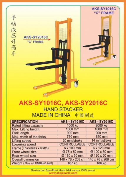 AKS - SY1016C, AKS - SY2016C