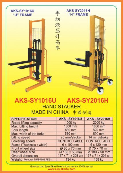 AKS - SY1016U, AKS - SY2016H