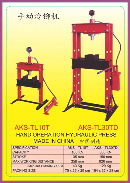 AKS - TL10T, AKS - TL30TD