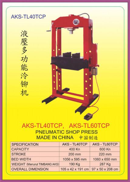 AKS - TL40TCP, AKS - TL60TCP