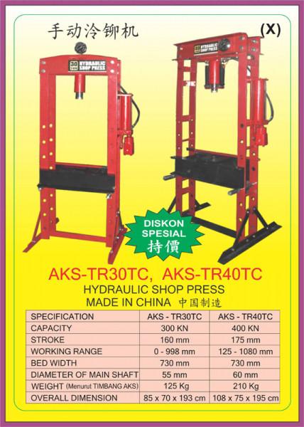 AKS - TR30TC, AKS - TR40TC