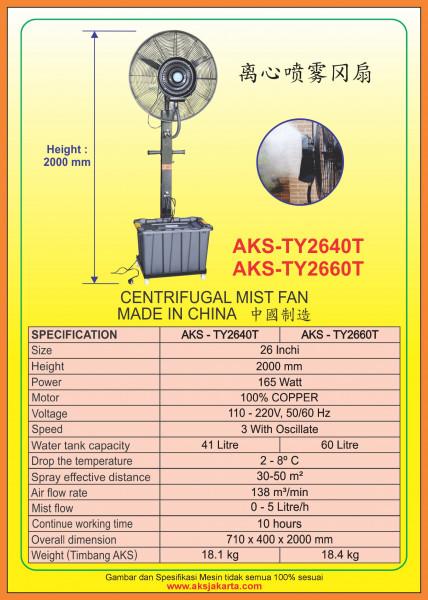 AKS - TY2640T, AKS - TY2660T