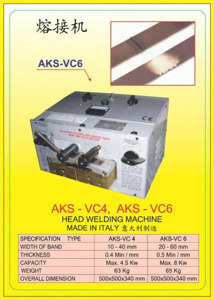 AKS - VC4, AKS - VC6