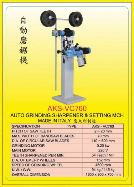 AKS - VC760