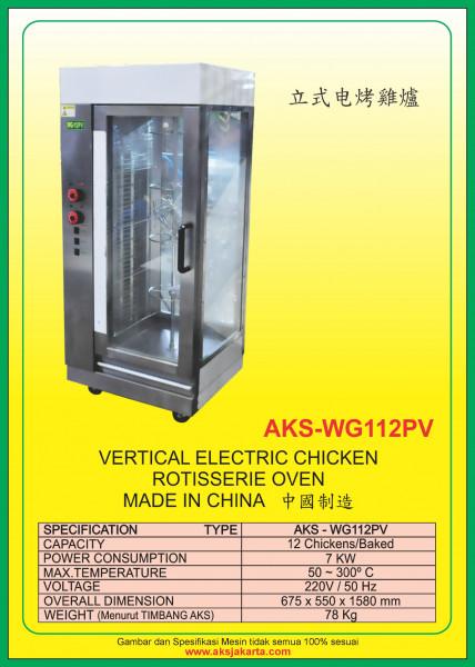 AKS-WG112PV