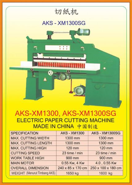 AKS - XM1300, AKS - XM1300SG