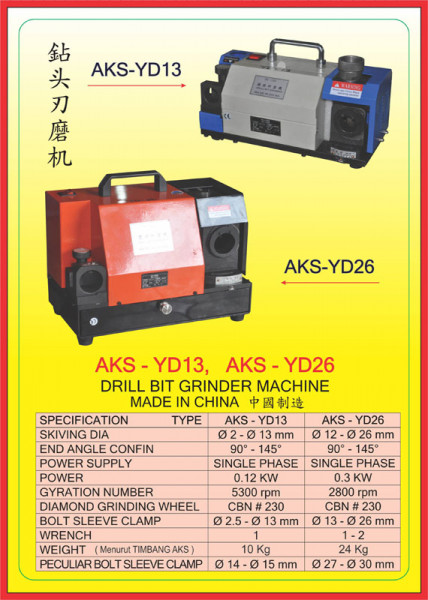 AKS - YD13, AKS - YD26