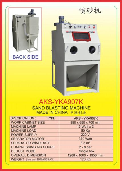AKS - YKA907K