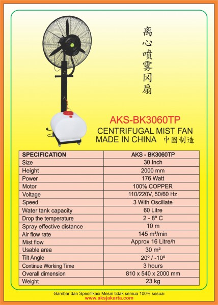 AKS - BK3060TP