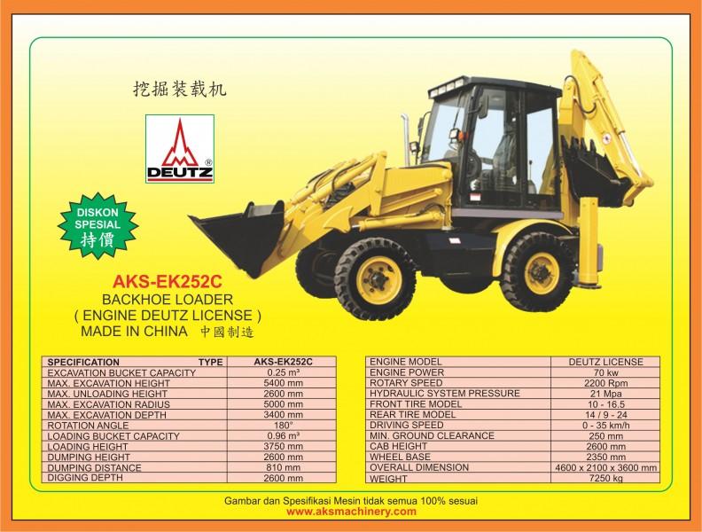 AKS - EK252C