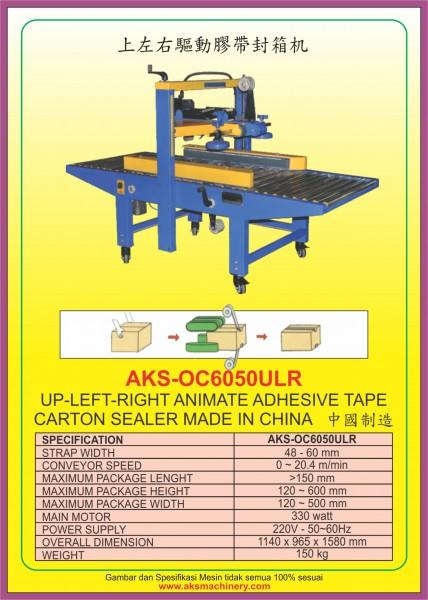 AKS - OC6050ULR